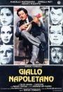 Giallo napoletano (1979)