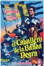Giovanni dalle Bande Nere (1956)