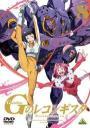 Gundam Reconguista in G (2014)