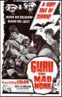 Guru-the-Mad-Monk