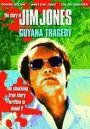 Guyana Tragedy: The Story of Jim Jones (1980)