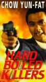 Hard Boiled Killers (1980)