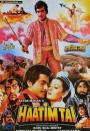 Hatim Tai (1990)
