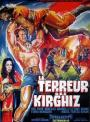 Hercules, Prisoner of Evil (1964)