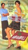 Highball (1997)