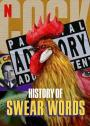 History of Swear Words (2021)