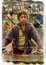 I Love Sarah Jane (2008)