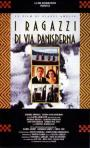 I ragazzi di via Panisperna (1988)