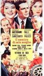 Il nemico di mia moglie (1959)