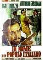 In nome del popolo italiano (1971)