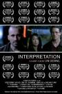 Interpretation (2008)