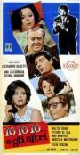Io, io, io... e gli altri (1965)