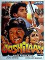 Joshilaay (1989)