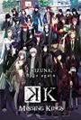 K: Missing Kings (2014)