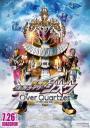 Kamen-Rider-Zi-O-Over-Quartzer