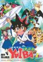 Kenyuu densetsu Yaiba (1993)