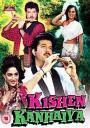Kishen Kanhaiya (1991)