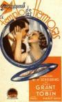 Kiss and Make-Up (1934)
