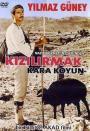 Kizilirmak-Karakoyun (1967)