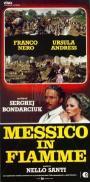 Krasnye kolokola, film pervyy - Meksika v ogne (1982)
