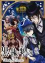 Kuroshitsuji: Book of Circus (2014)