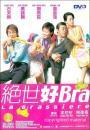 La Brassiere (2001)