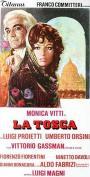 La Tosca (1973)