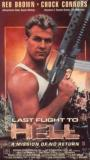 Last Flight to Hell (1990)