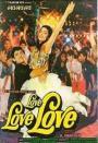 Love Love Love (1989)
