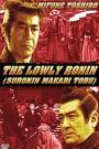 Lowly Ronin (1981)