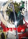 Lupin the Third: The Blood Spray of Goemon Ishikawa (2017)