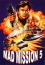 Mad Mission Part 5: The Terracotta Hit (1989)