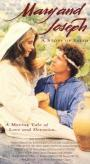Mary and Joseph: A Story of Faith (1979)