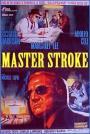 Master Stroke (1967)