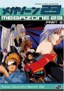 Megazone 23: Part 3 (1989)