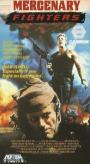 Mercenary Fighters (1988)