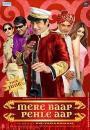 Mere Baap Pehle Aap (2008)