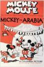 Mickey in Arabia (1932)