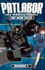Mobile Police Patlabor: The New Files (1991)