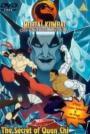 Mortal Kombat: Defenders of the Realm (1996)