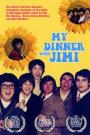 My Dinner with Jimi (2003)