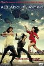 Neui yan fau pui (2008)