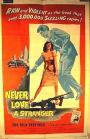 Never Love a Stranger (1958)