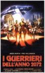 New Gladiators (1984)