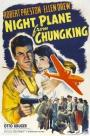 Night Plane from Chungking (1943)