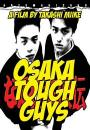 Osaka Tough Guys (1995)