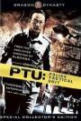 PTU: Police Tactical Unit (2003)