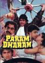 Param Dharam (1987)