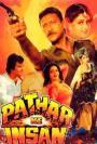 Pathar Ke Insan (1990)