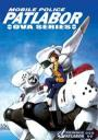 Patlabor: Early Days